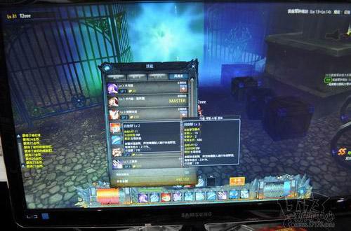 Tencent Games phát hành Kritika Online tại Trung Quốc 36