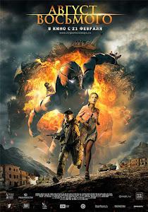 Ngày 8 Tháng 8 - August 8th poster