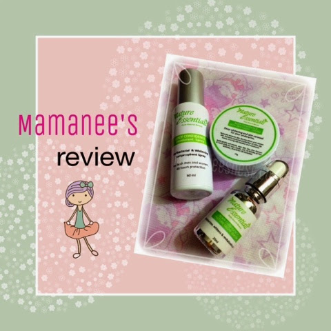 nature essentials underarm set review
