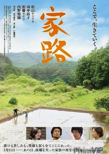 Quê Hương - Homeland poster