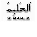 32.Al Halim