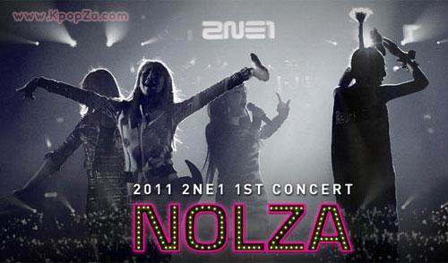 2NE1 เผยอัลบั้มการแสดงสด 'Live Concert(Nolza)' ออกมาแล้ว