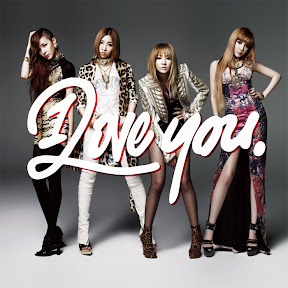 [New Release] 2NE1 to once again flop in Japan with release of I Love You