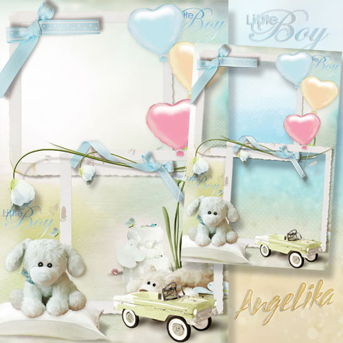 Children's photoframe - Favourite Toys of My Kid: Puppy, Сars and Balloons