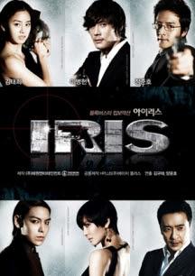 Mật Danh Iris – 2009 – HD