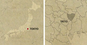 Taito Location Map