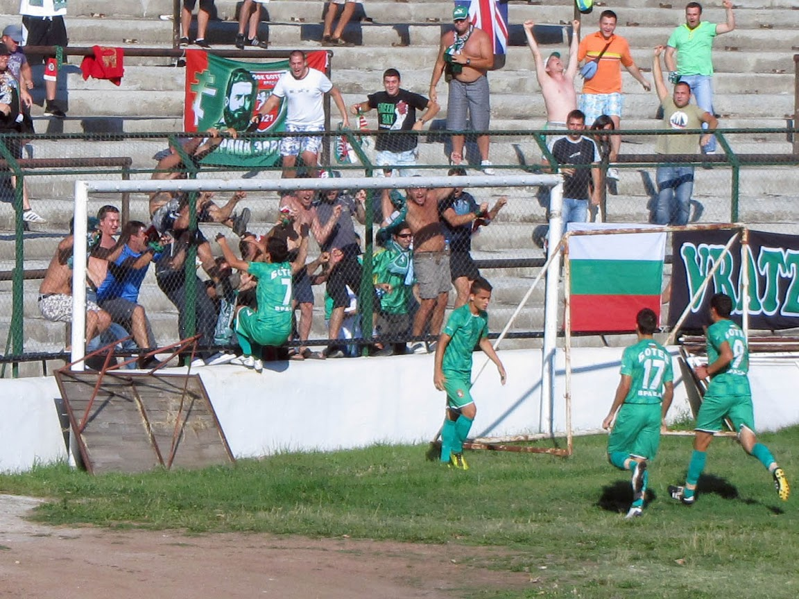 20_SlaviaSofia-BotevVratsa_20110814.jpg