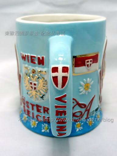 【東歐旅遊】購物指南必買紀念品特輯:Austria奧地利維也納咖啡杯~馬克杯遊世界系列