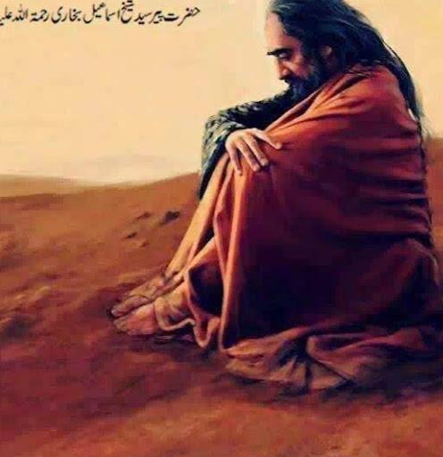 Qamrul Huda Huda Siddiqui