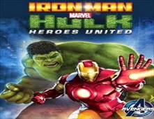 فيلم Iron Man & Hulk: Heroes United مدبلج