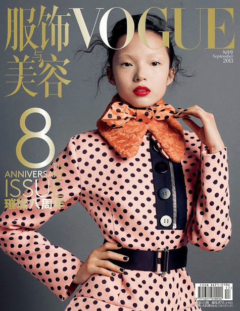 8 portadas para los 8 años de Vogue China