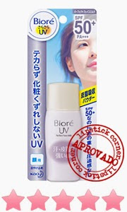 Bioré UV Perfect Face Milk