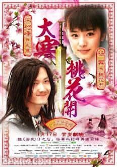 Đại Hàn Đào Hoa Khai - Snow Blossom (2014) Poster