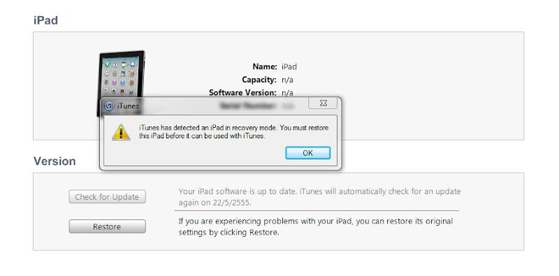 เทคนิคการดาวน์เกรด iOS 5.1.1 ลงมาเป็น iOS 5.0.1 เพื่อทำการ Jailbreak Jailip2-00