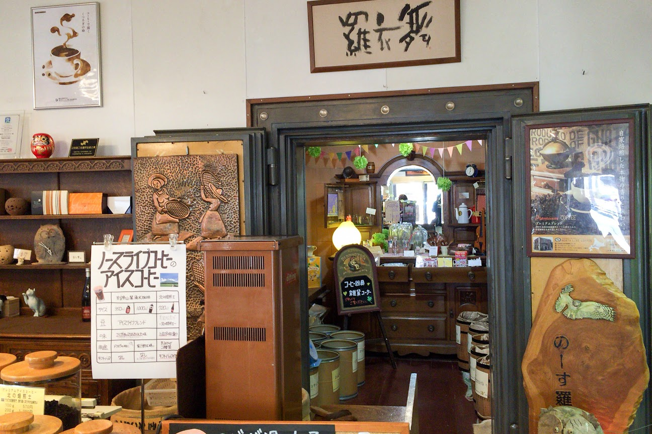 60年の歴史を刻む旧銀行の金庫の扉
