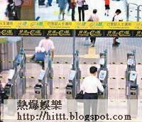 入境處e道系統持續發展,其中「快捷e道」進一步加快港人的出入境效率。