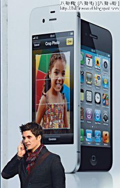 四吋iphone