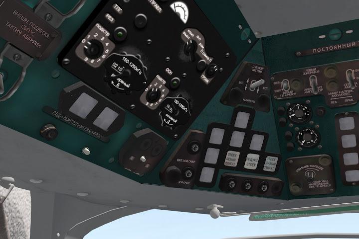 X-plane 9 инструкция - фото 4