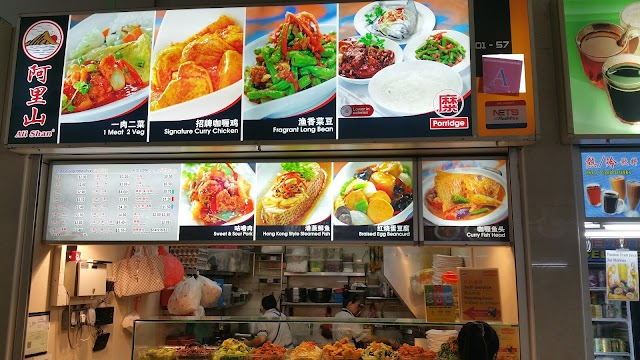 Zhai Vegetarian Food