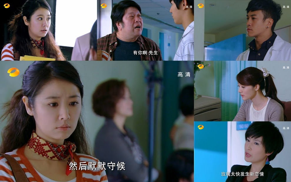 Ruby Lin, Jiro Wang, Bao Yi Lin, Maggie Wu, Peter Ho