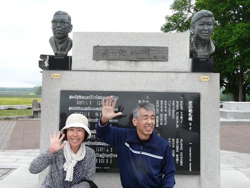 恋の町札幌碑前で