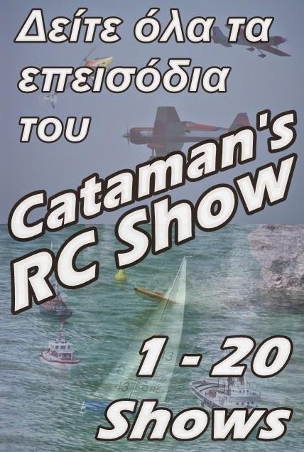 Cataman's RC Show