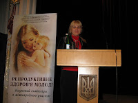 Доцент В.В. Бобрицька (Харківська медична академія післядипломної освіти)