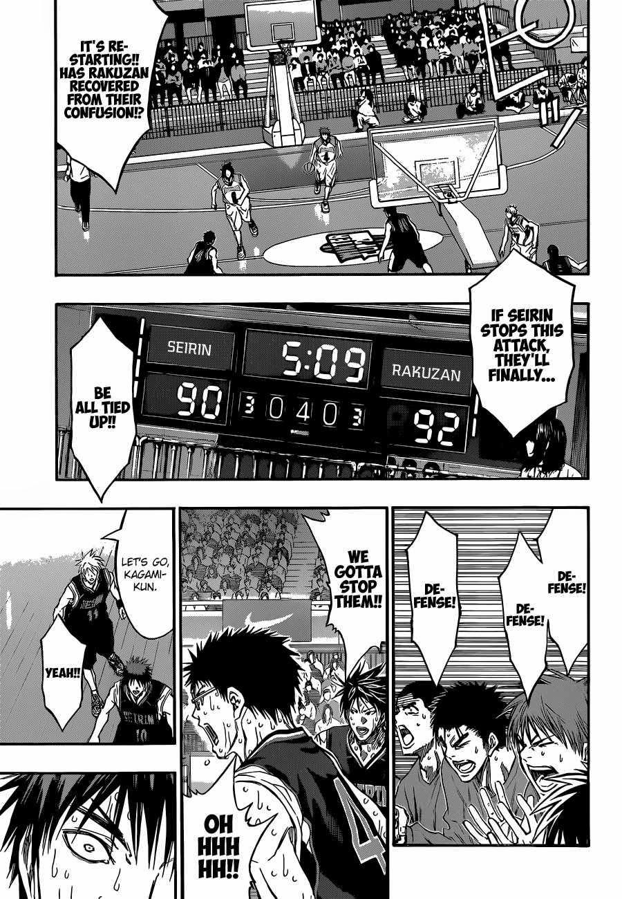 Kuroko no Basket Manga Chapter 267 - Image 03