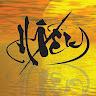 Avatar of Hieu Duong