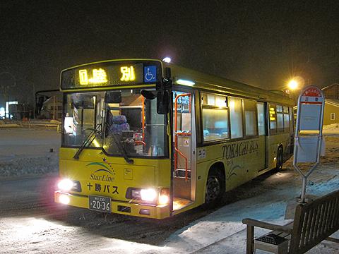十勝バス「ふるさと銀河線代替バス」2036 足寄にて