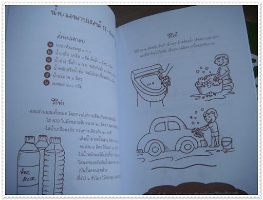 photp book