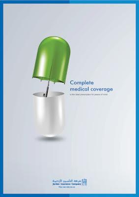 Реклама медицинской страховой компании