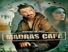 فيلم Madras Cafe