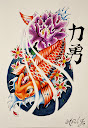 Koi Fish Tattoo Drawing 10