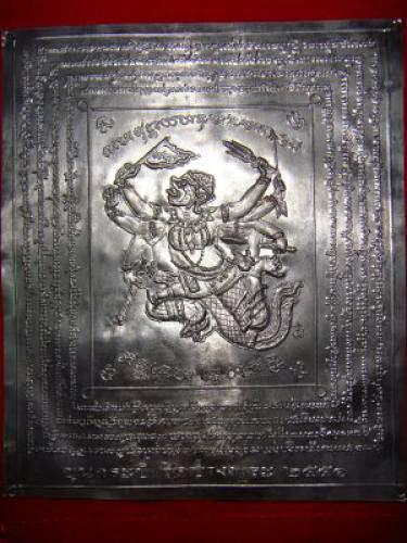 Bio Of Hanuman