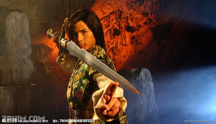 Ảnh trong phim Ma Kiếm Sinh Tử Kỳ - The Sword and the Chess of Death 1
