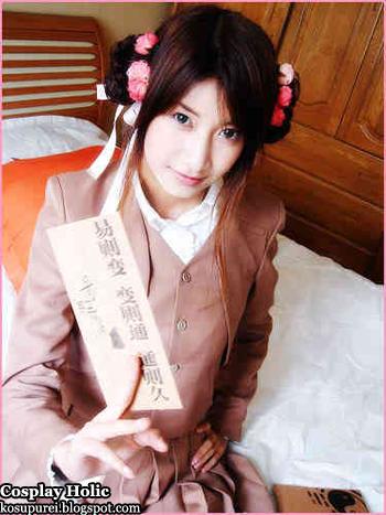 fushigi yugi curious play cosplay - yuki miaka