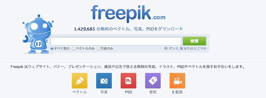 freepick.com