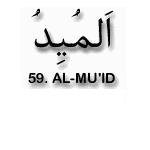 59.Al Mu'id