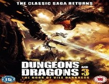 فيلم Dungeons & Dragons: The Book of Vile Darkness