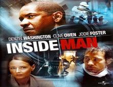مشاهدة فيلم Inside Man