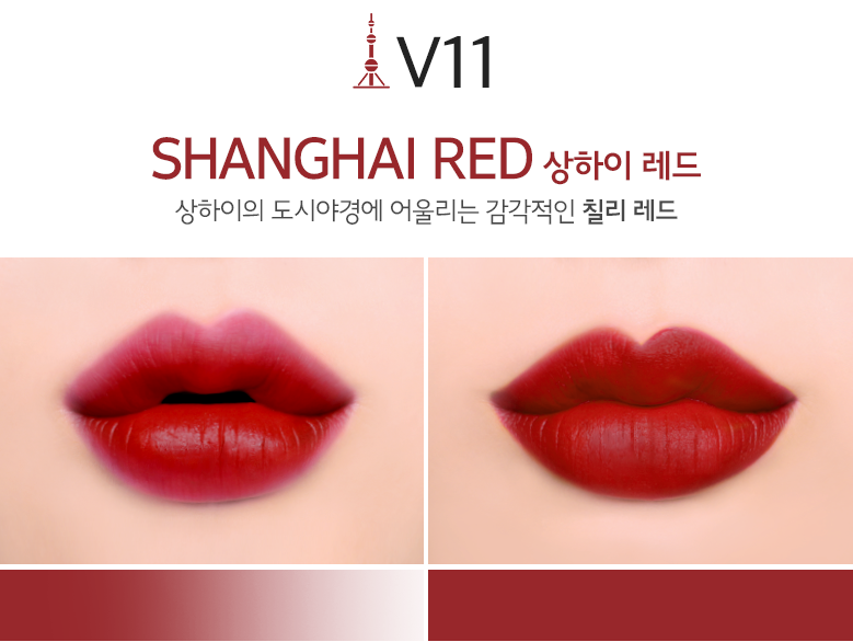 Son Merzy The First Velvet Tint V11 Shanghai Red