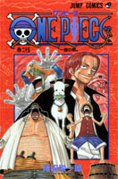 One Piece Manga Tomo 25