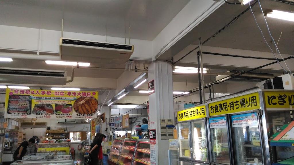 泡瀨漁港直賣店 漁港食堂