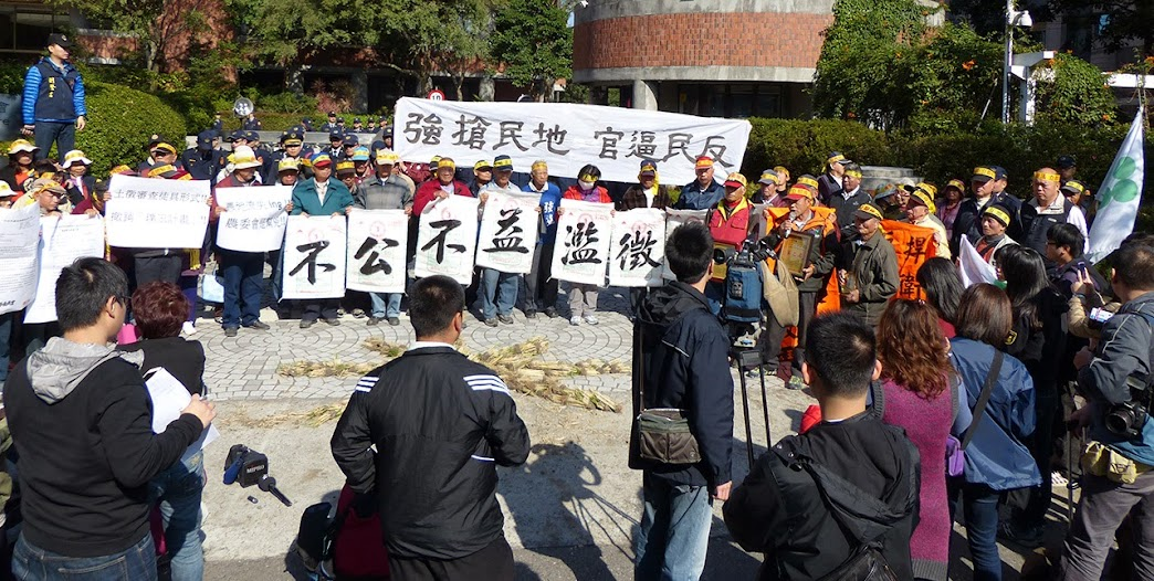 來自新竹的農民手持稻穗前往農委會,呼籲農委會守護良田、政府不要浮濫開發。