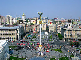 Kiev sightseeing tours with private guide