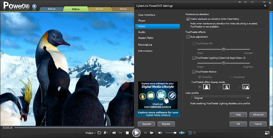 টিঊনার সফটয়ার ডাঊনলোড সিরিজ – তিন / PowerDVD Ultra 11