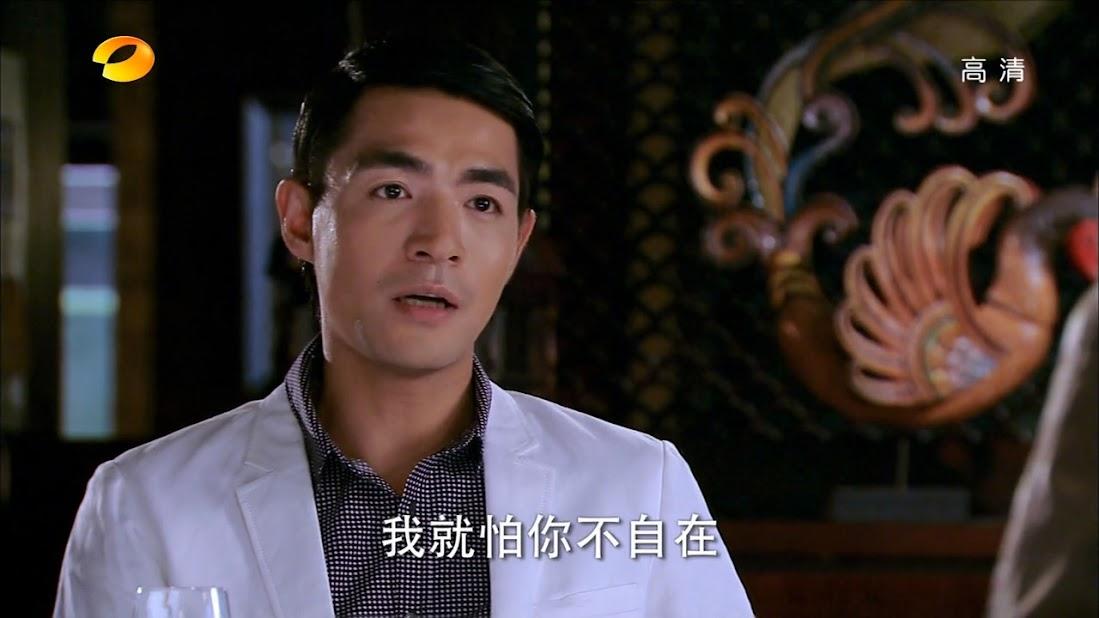 Li Xue Qing as Zhou Bao Kang