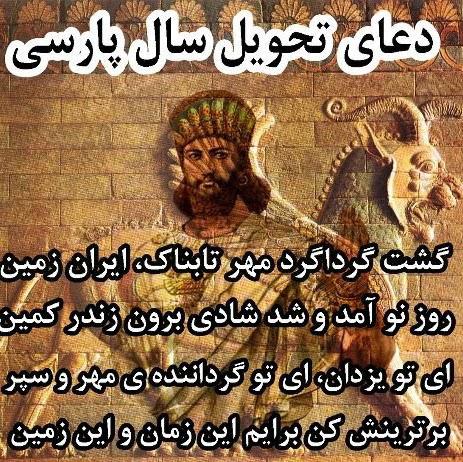 Habib Yavari