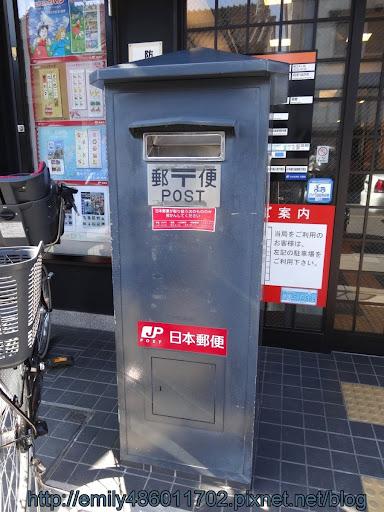郵便 局 川越